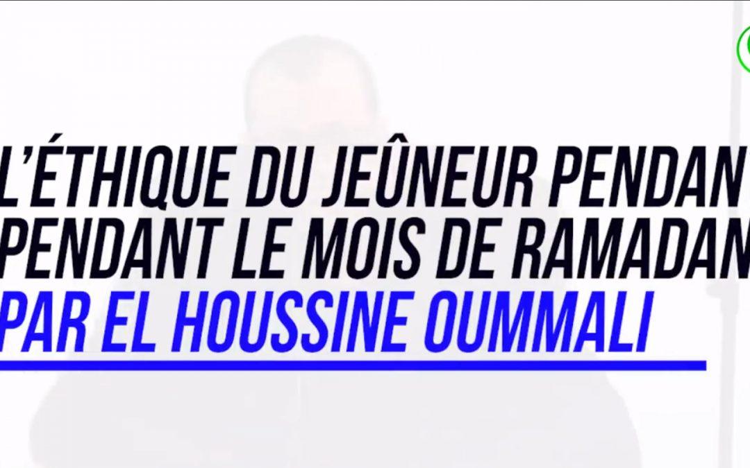L'éthique du jeûneur pendant le mois de Ramadan – El Houssine Oummali