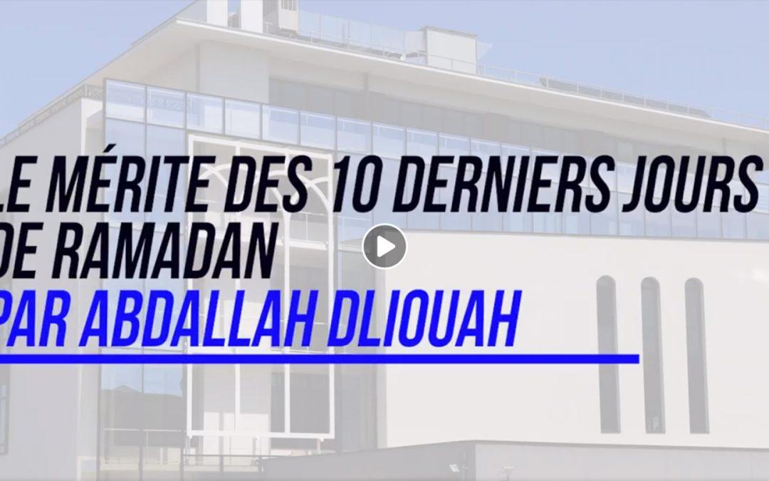 le mérite des 10 derniers jours de Ramadan présenté par Abdallah DLIOUAH